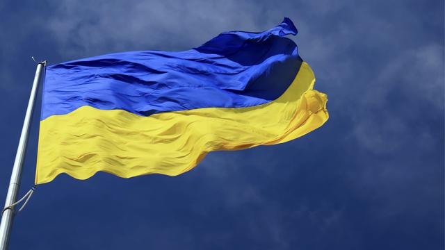День державного прапору