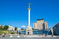 План заходів на День незалежності 2019 у Києві