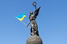 План заходів на День незалежності 2019 у Харкові