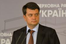 Разумков скликає позачергове засідання Ради на вимогу Зеленського