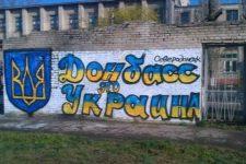 Пророссийский план: почему 12 шагов для мира неприемлемы для Украины