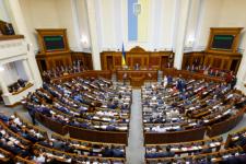 Закон О рынке земли: Рада рассмотрела 1,5 тыс. поправок