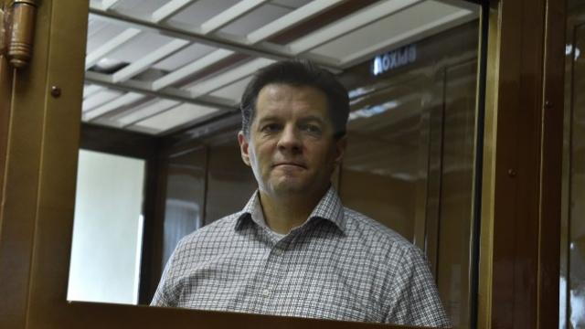 Память жертв политических репрессий. Что пережил Сущенко за решеткой РФ