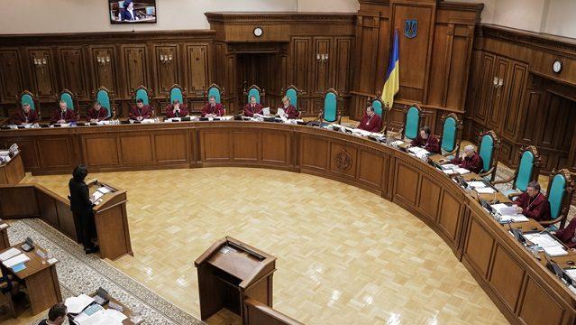 КС визнав неконституційним законопроект про позбавлення нардепів мандатів за прогули