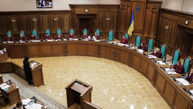 Ліквідація Верховного суду України в 2016 була неконституційною – КС