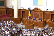 Рада ухвалила новий Виборчий кодекс (ДОКУМЕНТ)