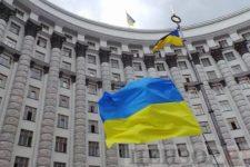 [:ua]Реформа Кабміну: чи виграє Україна від об'єднання міністерств[:ru]Реформа Кабмина: выиграет ли Украина от объединения министерств[:]