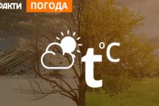 Погода в Украине на 13 февраля (КАРТА)