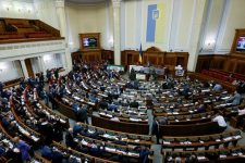 Онлайн-трансляція засідання Верховної Ради 4 березня