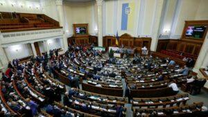 Засідання Верховної Ради 21 лютого (ОНЛАЙН)