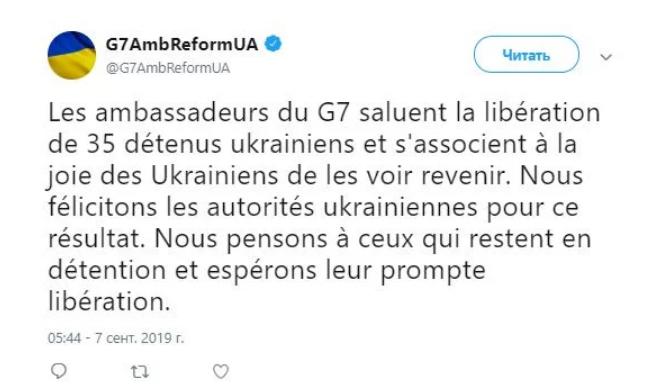 Обмін полоненими між Україною та Росією - реакція світу
