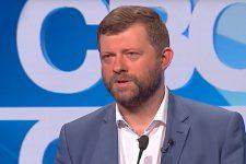 Чтобы увеличить зарплату на госслужбе, будут сокращать работников — Корниенко