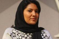Змусила цілувати взуття: саудівську принцесу умовно засудили у Франції