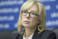 Україна передала РФ списки утримуваних для нового обміну