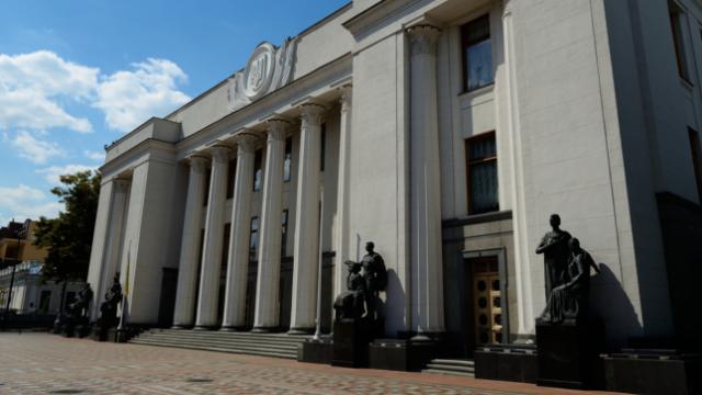 Бюджет України 2020 на обговоренні з МВФ – коли документ внесуть до Ради