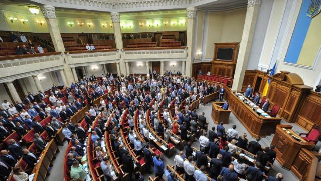 [:ua]Депутатам не виплатили майже 3 млн грн через прогули[:ru]Депутатам не выплатили почти 3 млн грн из-за прогулов[:]