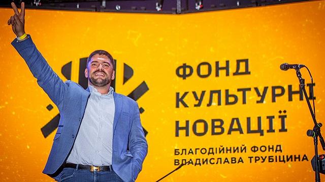 """Булгаков-FEST получил ежегодную """"прописку"""" на Андреевском"""