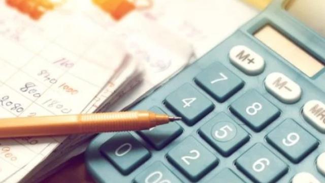 Рада підтримала закон про перевірку одержувачів пенсій і субсидій