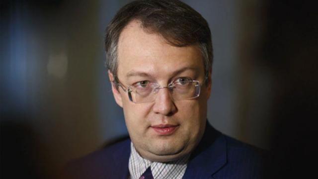 Мітинг прихильників Стерненка під ОП: Геращенко розповів, хто міг стояти за провокаторами