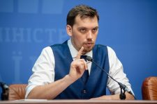Гончарук пролобіював у Раді ще чотири земельні законопроекти