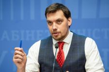 Гончарук пояснив, чому українці отримують дві платіжки