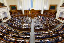 Нардепы получили почти 6 млн грн за аренду жилья