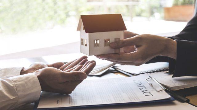 налог на недвижимость куда обращаться