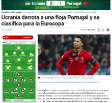 Україна перемагає слабку Португалію - європейські ЗМІ про матч у Києві