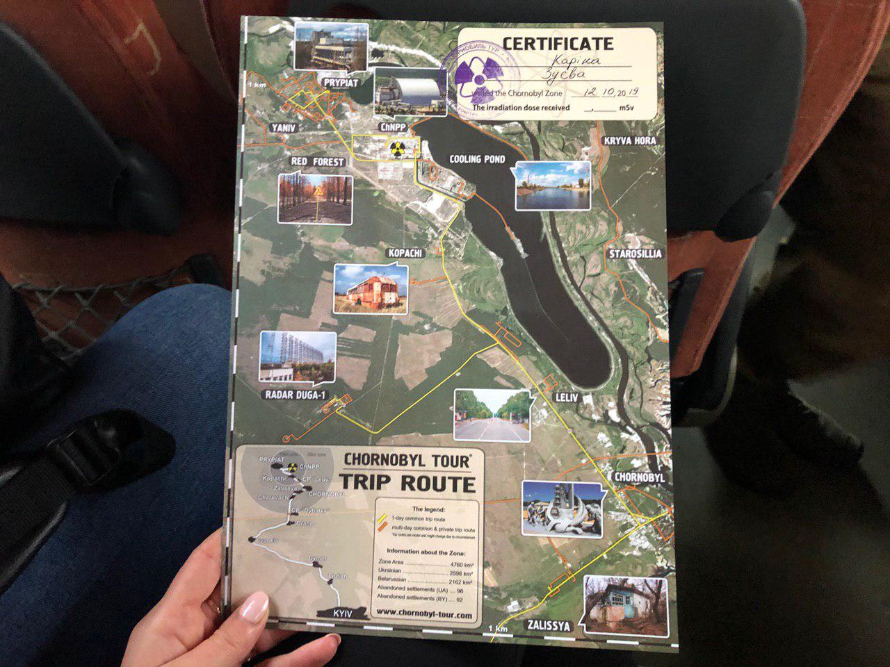 Там, где время остановилось: Чернобыльская зона отчуждения – Сытый в7 + Видео, Фото