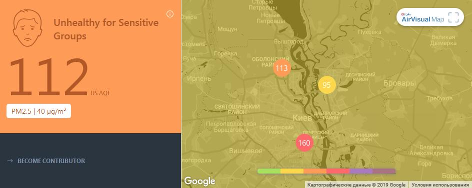 Смог у Києві: наскільки брудне повітря в Києві сьогодні