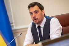 Правительство подписало меморандум о покрытии всей Украины интернетом