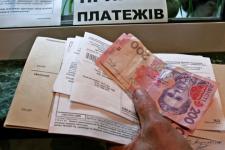 У 19 областях люди не отримали субсидії – Рахункова палата