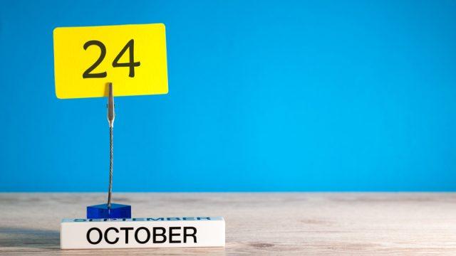 Какой праздник сегодня, 24 октября 2019