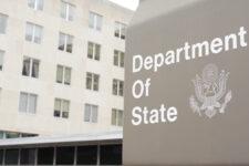 Будівництво Північного потоку-2: США можуть запровадити нові санкції в травні