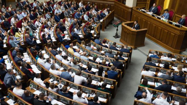 Скороход и Полякова исключили из Слуги народа