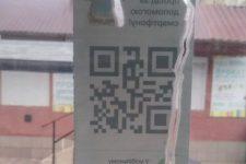 У Миколаєві QR-код для оплати проїзду повісили ззовні трамвая