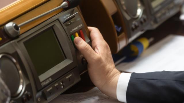 Рада приняла законопроект о соцгарантиях для добровольцев АТО/ООС