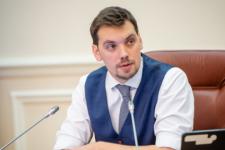 Відставка Гончарука може бути спланованою – політолог