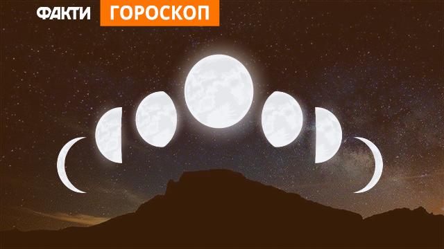 Гороскоп для всех знаков зодиака на 15 ноября