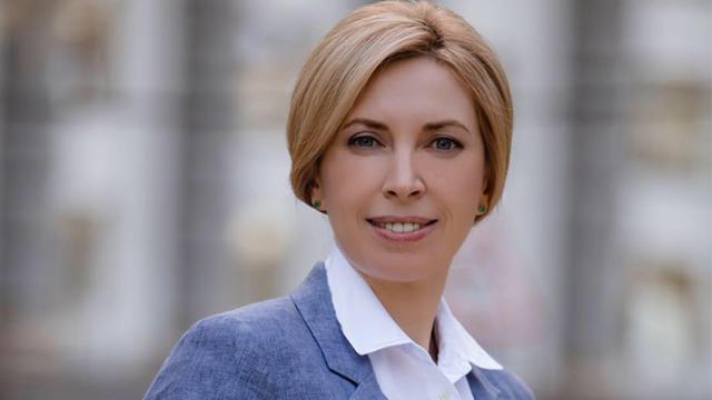 Верещук написала заявление на увольнение с должности представителя Кабмина в Раде