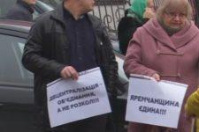 Ворохту й Татаров хочуть об'єднати в ОТГ з центром Яремче – люди вийшли на протест