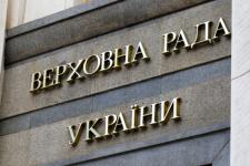 В Раде подрались депутаты от БЮТ и Слуги народа Власенко и Дмитрук
