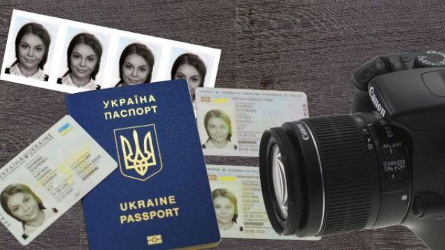 Фото на документы в Украине требования