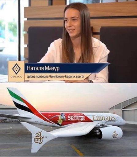 Наталя Мазур регбі-7