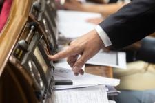 Рассмотрение изменений в Конституцию: заседание Верховной Рады 20 февраля (ОНЛАЙН)