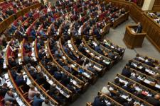 Отчет правительства и ситуация с коронавирусом: повестка дня Рады на 21 февраля