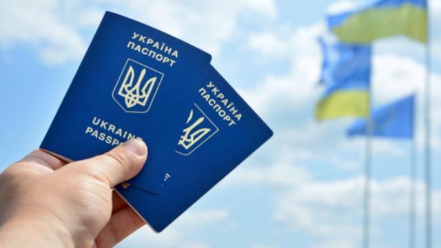 Українці хочуть подвійне громадянство і паспорт ЄС: умови і переваги