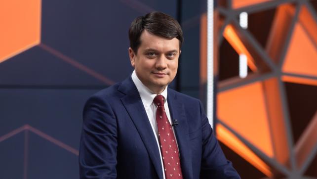 Гороскоп для топ политиков Украины 2020