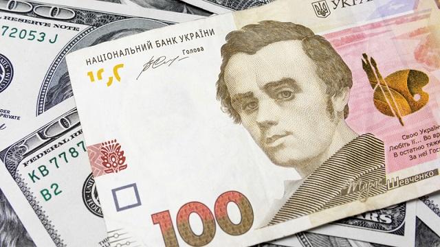 Гривна упала перед праздниками: каким будет курс валют до 7 января