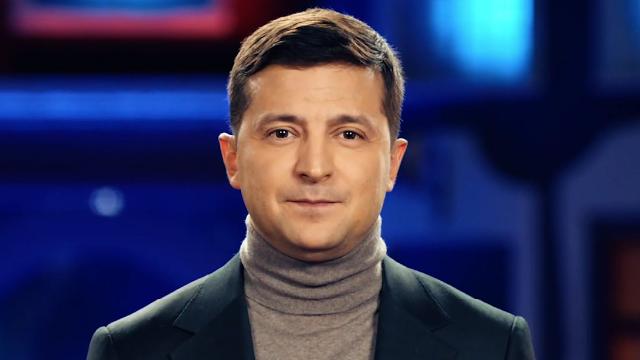 Привітання президента Володимира Зеленського з Новим роком